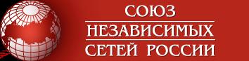 «Батон» (дискаунтеры сети «Красный Яр», Красноярск)