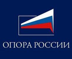 Сергей Борисов примет участие в налоговой сессии Калининградского экономического форума