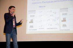 Съезд регионального ритейла: перспективы российской независимой торговли