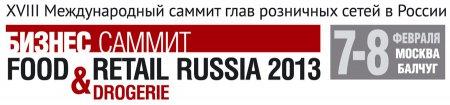 Участники Союза НС и Системы Т3С примут участие на Международном саммите Food & Drogerie Retail Russia