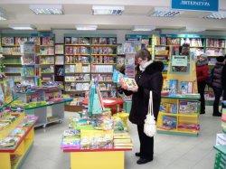 В Рязани открылся новый «Книжный Барс»