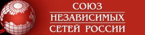Состоялось открытие двух магазинов «Высшая Лига» в Ярославском регионе