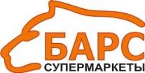 «Барс»: Александр Лемдянов получил грамоту Министерства промышленности и торговли РФ