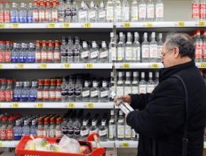 Вступили в силу единые минимальные цены на водку разной крепости