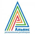 Конференция Союза НСР и Альянса региональных сетей