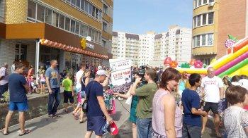 Состоялось открытие нового супермаркета «Огонек». ФОТО
