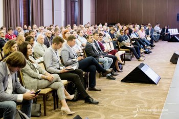 VII Отраслевая конференция «IT в ритейле: откровенный разговор об ИТ-трендах российского ритейла». ИТОГИ. ФОТО