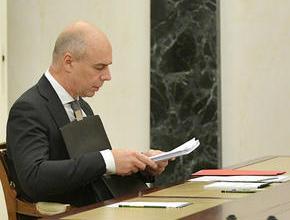 Силуанов прокомментировал возможность введения прогрессивной шкалы налогообложения