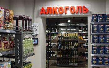 Открылся супермаркет «Мираторг» нового формата в Москве. ФОТО