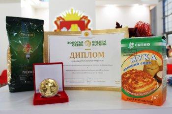 «Золотое» качество продуктов «СИТНО». ФОТО
