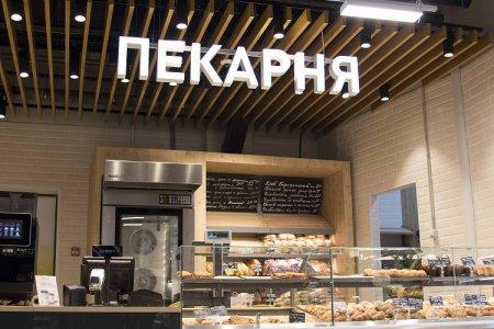 Открыт новый супермаркет «Мираторг» в Одинцовском районе. ФОТО