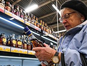 Минфин считает нецелесообразным обсуждение значительного увеличения МРЦ на алкоголь