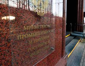Минпромторг поддержал запрет крепкого алкоголя лицам младше 21 года