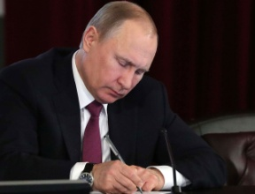 Путин подписал закон о минимальной загрузке заводов по производству спирта