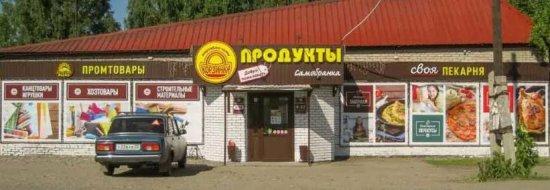 Союз в СМИ: «Корзинка» на кухне у покупателя. ФОТО