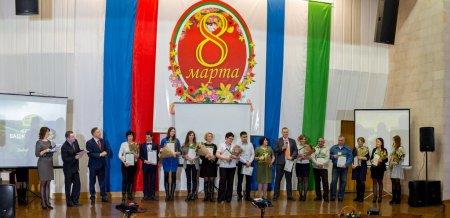 Компания «Байрам» – 100-летию образования Республики Башкортостан. ФОТО