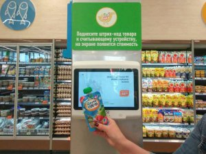 Открыт супермаркет «Гулливер» в новом формате. ФОТО