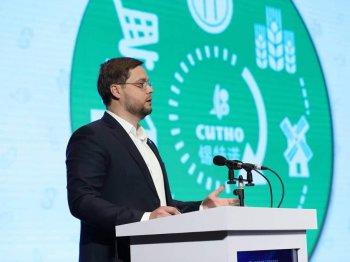 Компания «СИТНО» представила свои экспортные возможности в Китае