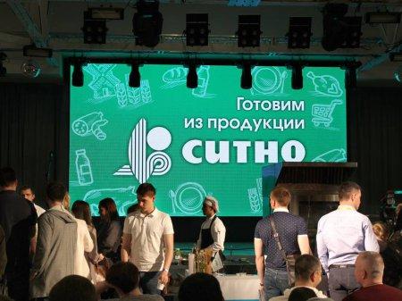 Продукцию «СИТНО» одобрили уральские рестораторы