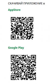"""Мобильное приложение """"МОЯ СЛАТА"""" для удобства покупателей. ВИДЕО"""