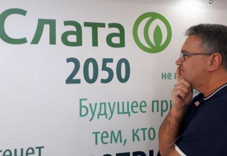 Союз в СМИ: Ярослав Шиллер, «Слата»: «Главный босс — покупатель». ФОТО