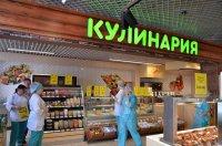 Состоялось праздничное открытие универсама «Караван» в городе Спутник. ФОТО