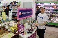Новый продуктовый магазин АЮ открылся в п. Дмитриевка Уфимского района. ФОТО