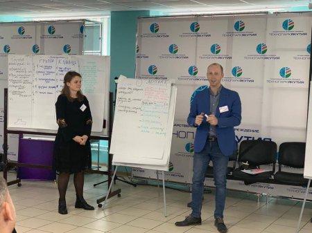 Сотрудники компании «Айгуль» с успехом прошли тренинг по эффективному достижению целей компании