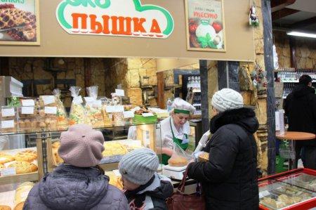 В Уфе открылся новый «Байрам» у Парка Победы. ФОТО