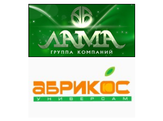 «Лама» ГК, «Абрикос» ТС