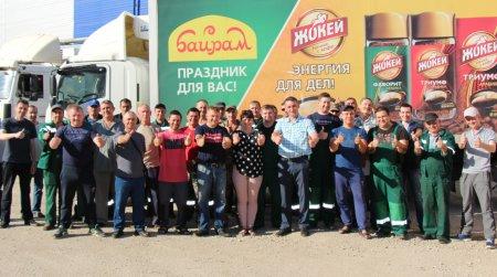 Ознакомительная экскурсия для заместителей директоров магазинов «Байрам» прошла на РЦ. ФОТО