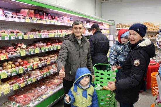Новый магазин «Байрам» открылся в Уфе. ФОТО