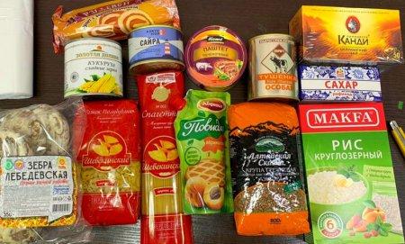 «Слата»: 100 продуктовых наборов передано нуждающимся. ФОТО