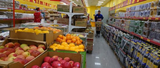 «Слата»: 300-й магазин торговой сети! ФОТО